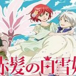 Descargar Akagami no Shirayuki-hime 2nd Season 12/12 [Carpeta] MEGA 720p HD Ligero