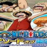 Descargar One Piece: East Blue (Especial) MEGA 720p HD Ligero