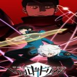 Descargar World Trigger 2nd Season 06/?? [Carpeta] MEGA 720p HDL